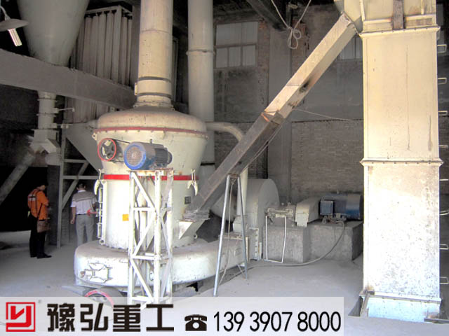 MTW138欧版磨加工粉煤灰