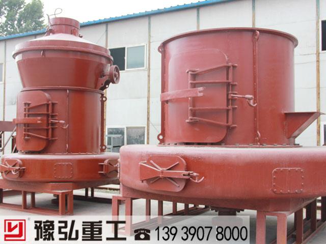 MTW175欧版磨粉机半成品