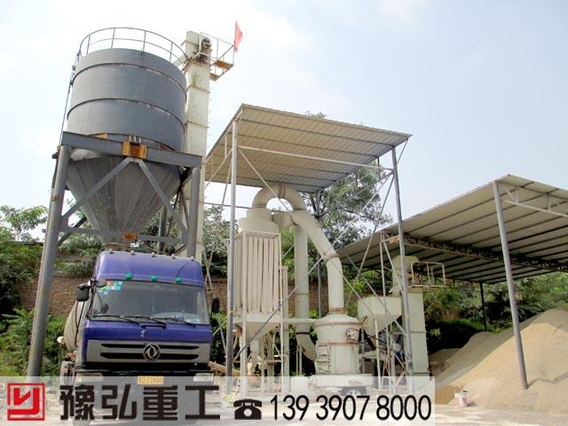 广西欧版138磨粉机使用现场
